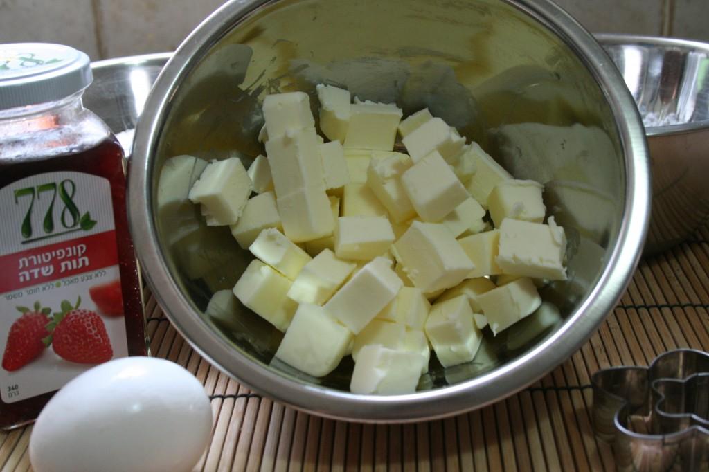 כל מה שצריך כדי להכין עוגיות חמאה במילוי ריבה